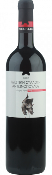Private Collection Rot trocken 750ml Antonopoulos