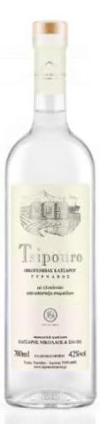 """Tsipouro mit Anis """"White Label"""" 700ml - 42% Vol. - Nikolaos Katsaros"""